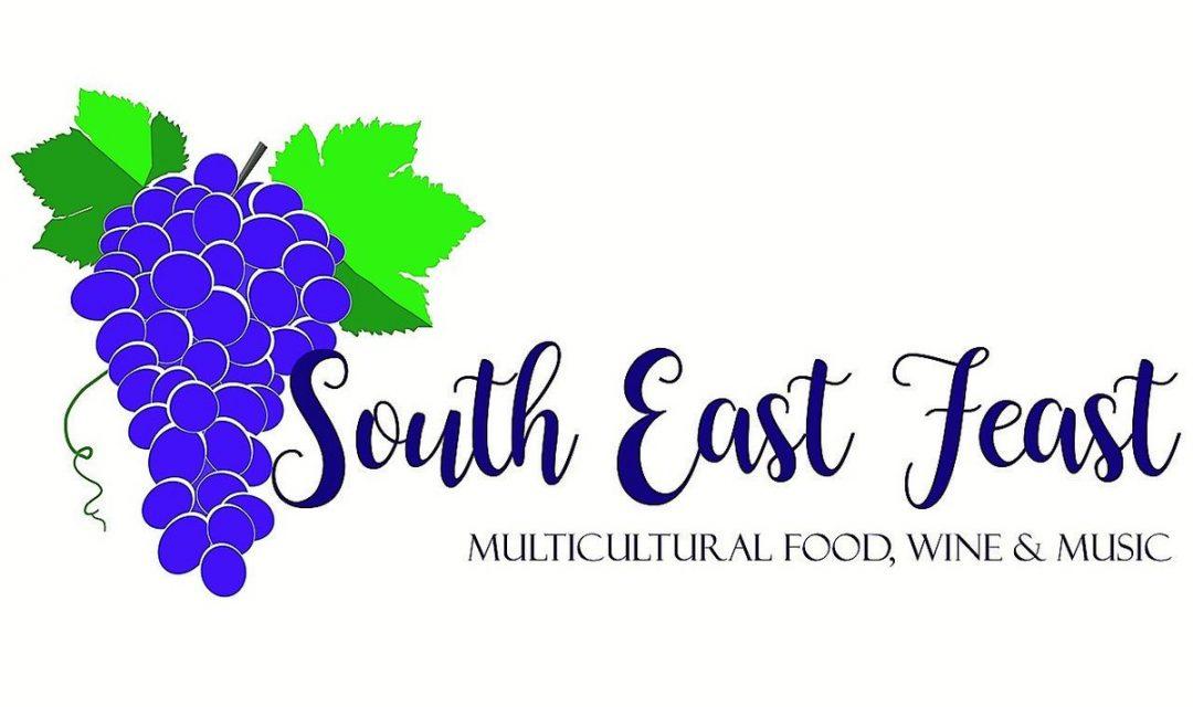 Cannibal Creek Vineyard at South East Feast 2018
